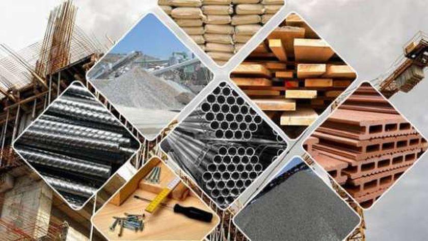 أسعار مواد البناء