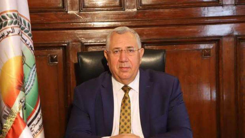 الدكتور السيد القصير وزير الزراعة واستصلاح الأراضي