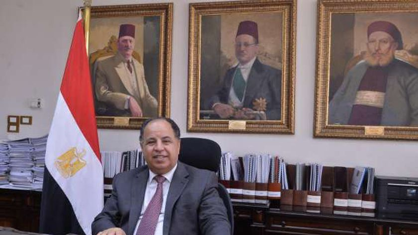 وزير المالية