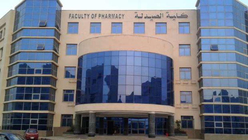 كلية الصيدلة بكفر الشيخ
