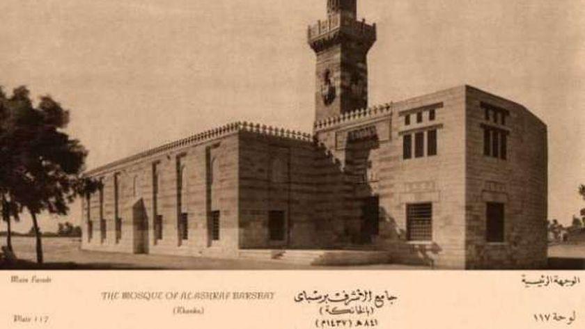 مسجد السلطان الاشرف