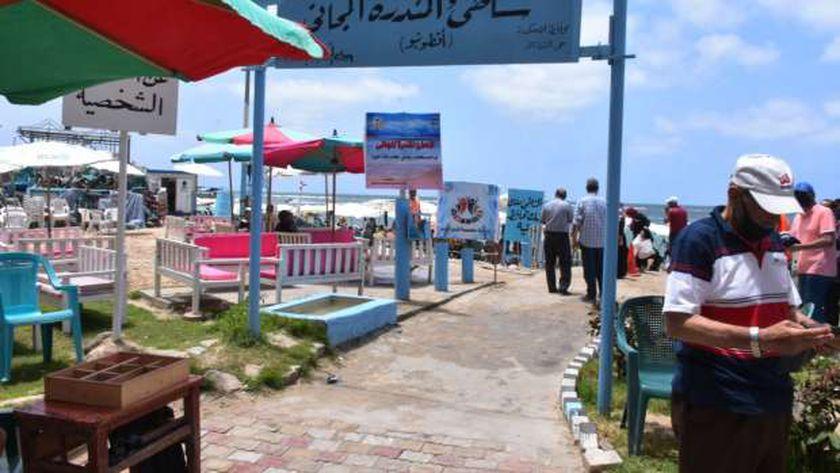 شاطئ المندرة في الإسكندرية
