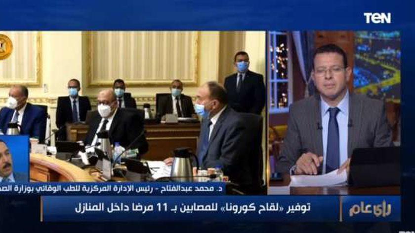 الدكتور محمد عبد الفتاح، رئيس الطب الوقائي بوزارة الصحة،