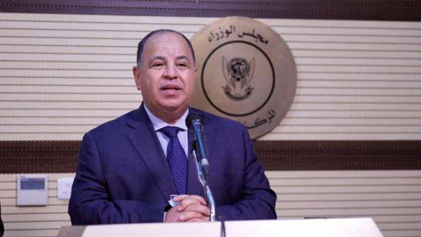 صورة وزير المالية: مصر والأشقاء العرب ساندوا فكرة إسقاط الديون عن السودان – مصر