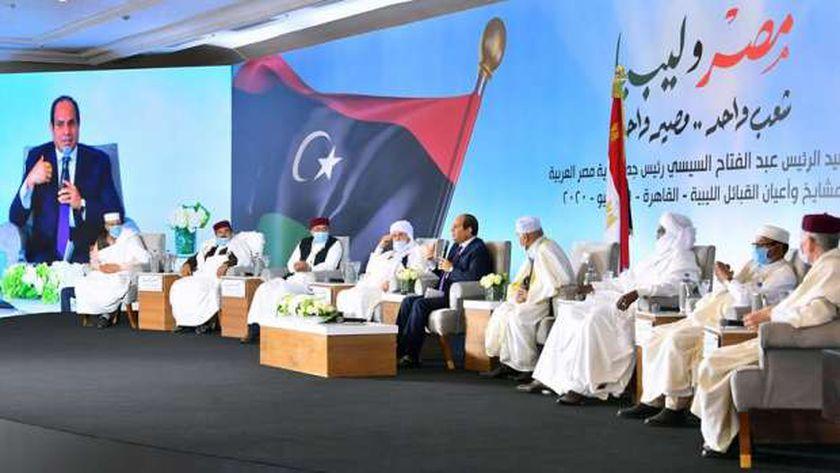 الرئيس السيسي بإجتماع القبائل الليبية