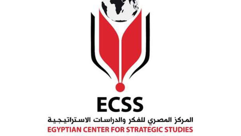 المركز المصري للفكر والدراسات الاستيراتيجية