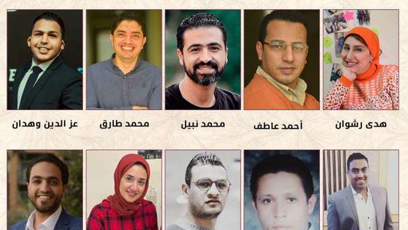 صحفيو «الوطن» المرشحون لجائزة نقابة الصحفيين