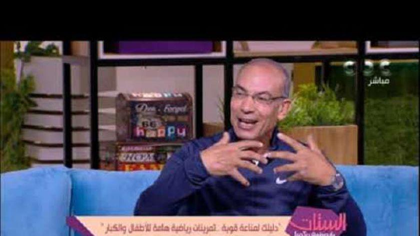الكابتن رضا عبدالمنعم، أخصائي التربية البدنية
