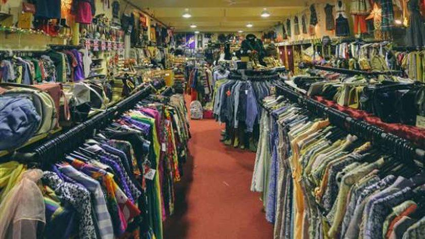 محال الملابس في الإسكندرية