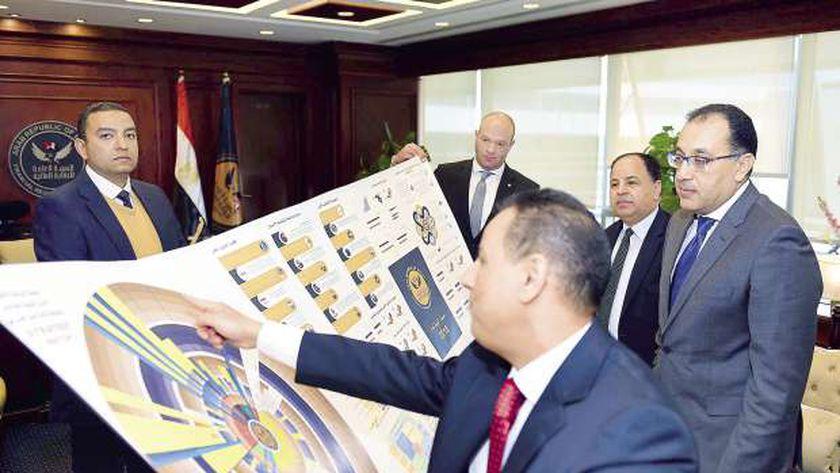 «مدبولى» خلال لقائه مع أعضاء هيئة الرقابة المالية