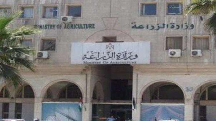 هيئة الخدمات البيطرية تعلن عن وظائف شاغرة - مصر -