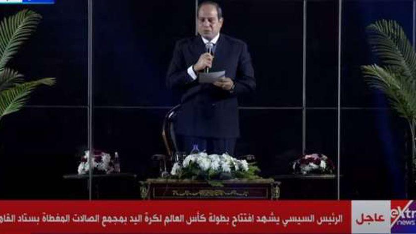 الرئيس عبدالفتاح السيسي خلال كلمته في افتتاح البطولة