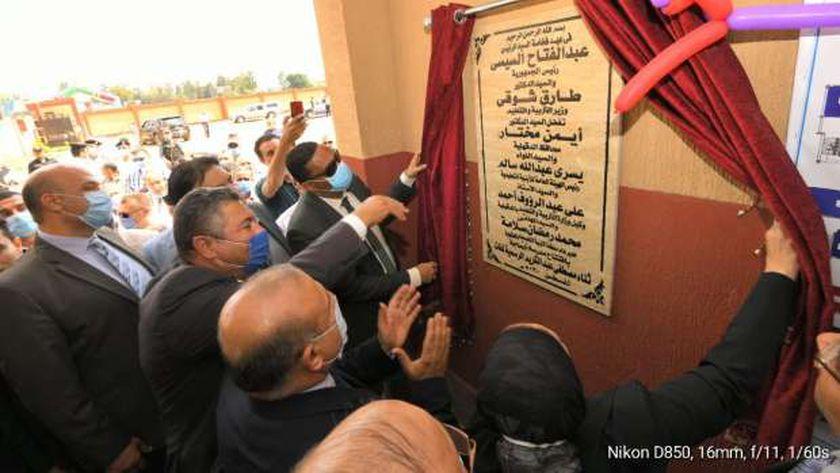 افتتاح مدرسة تجريبية في الدقهلية