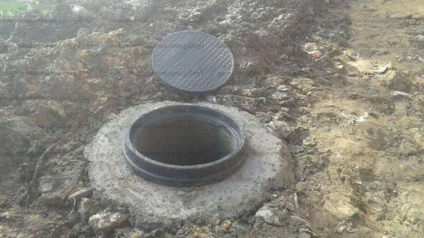 مشروعات الصرف