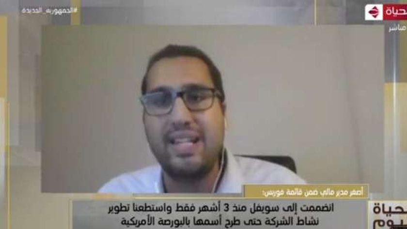 يوسف سالم المدير المالي لشركة سويفل المتخصصة في خدمات النقل الجماعي التشاركي