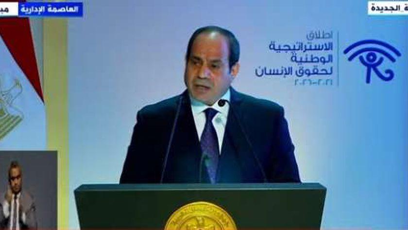 الرئيس السيسي يطلق الاستراتيجية الوطنية لحقوق الإنسان