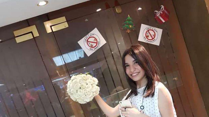 الطالبة فايبي عاطف الأولى على دبلوم المدارس الثانوية الفندقية نظام الثلاث سنوات (إعداد مهني)