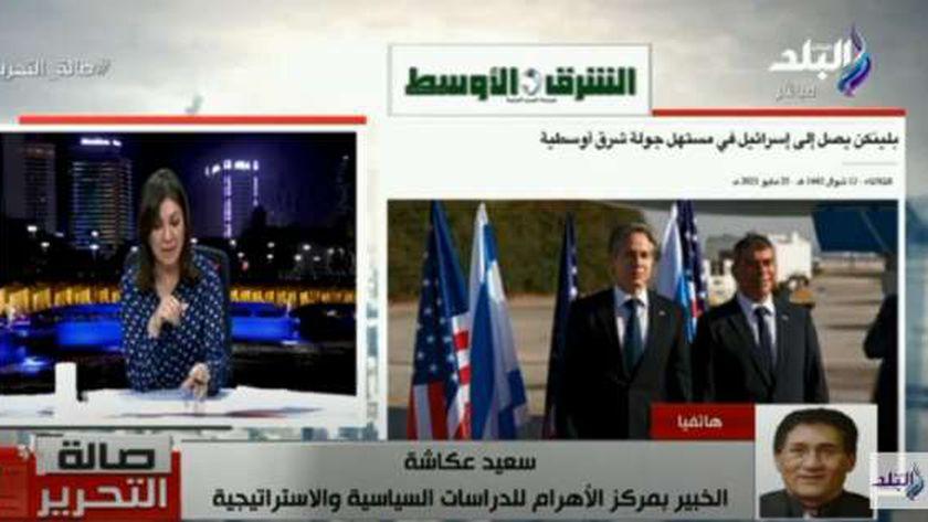 سعيد عكاشة الخبير بمركز الأهرام للدراسات السياسية والإستراتيجية