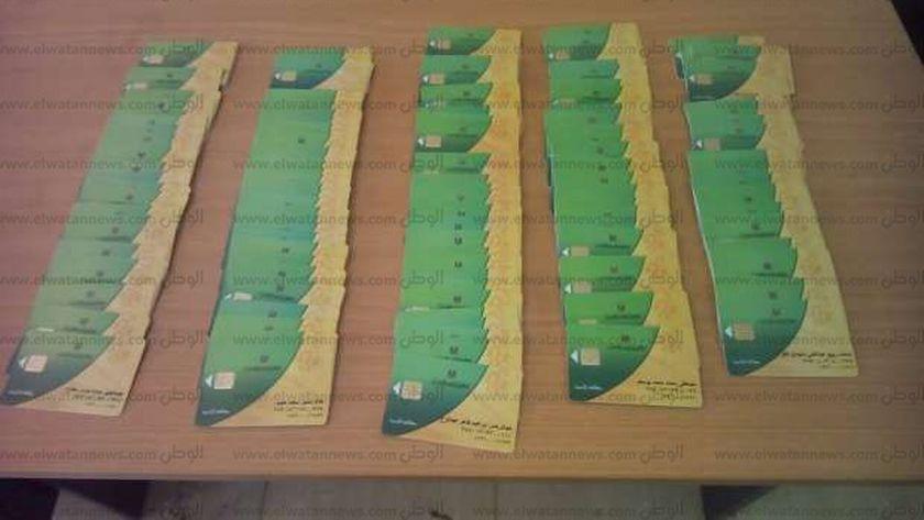 بطاقات تموينية - صورة أرشيفية