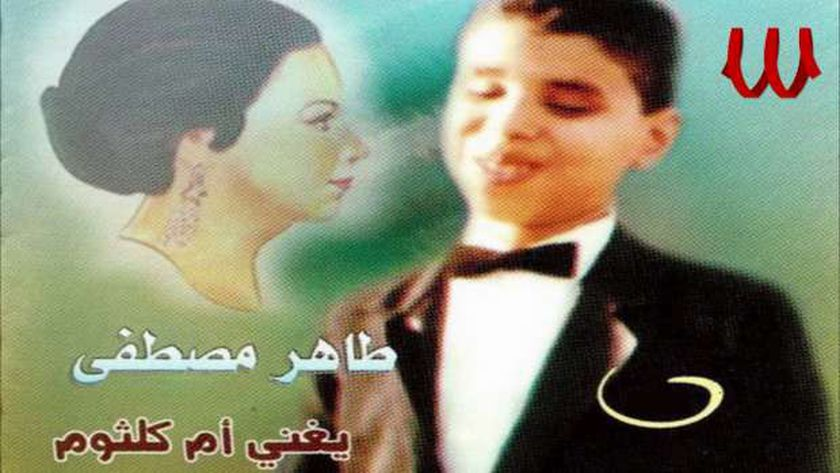الفنان طاهر مصطفى