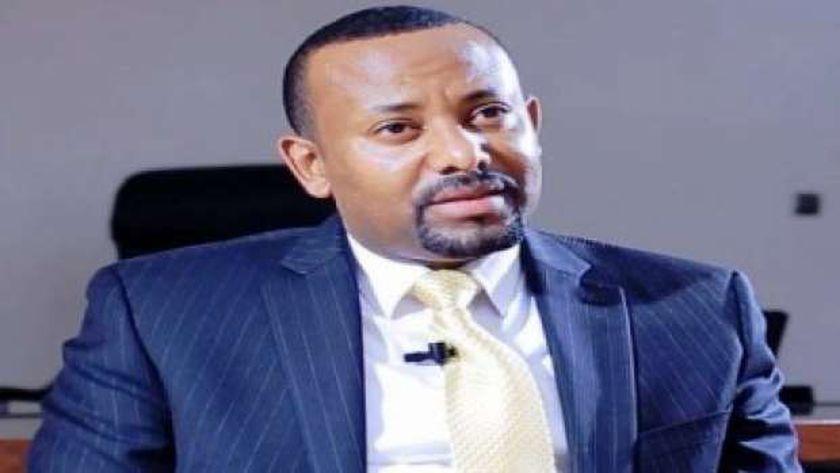 أبي أحمد رئيس وزراء إثيوبيا