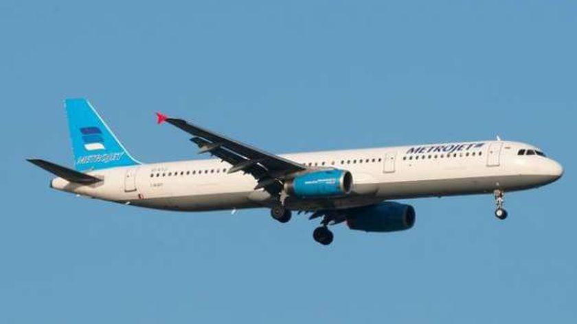 روسيا تستأنف الرحلات الجوية مع 3 دول بدءا من أول أغسطس