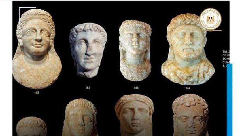 الكشف الأثري