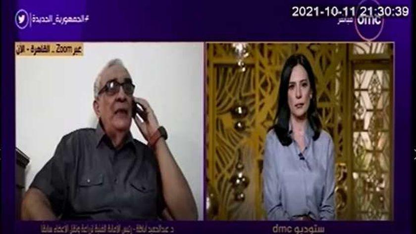 الدكتور عبد الحميد أباظة