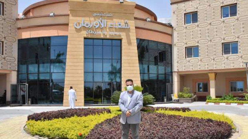احمد عبيد فى مستشفي شفاء الاورمان