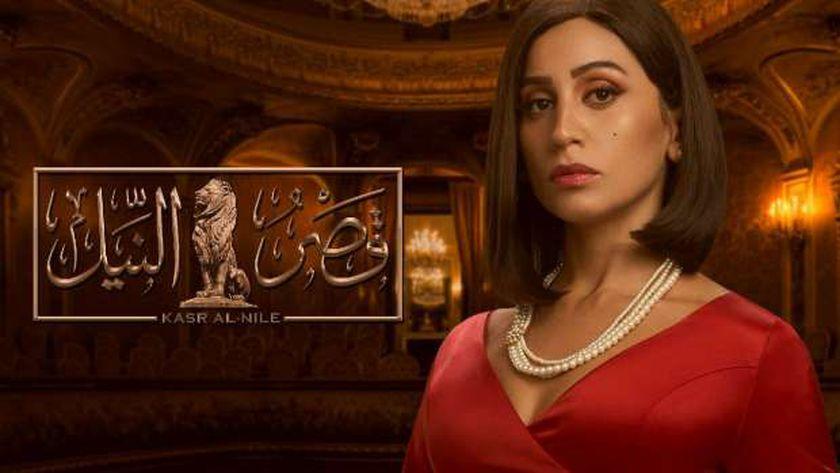 مسلسل قصر النيل الحلقة ٢٢