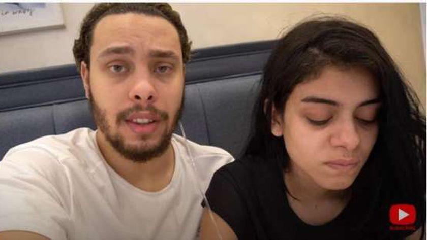 المشكو في حقهما أحمد حسن وزينب