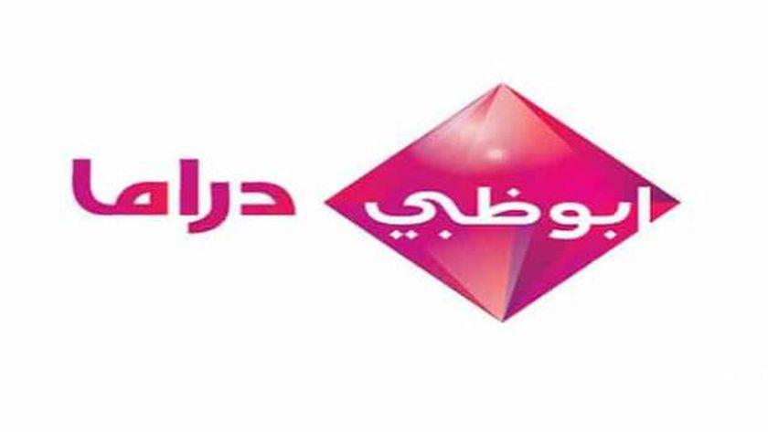 صورة تردد قناة أبوظبي دراما 2021 ومواعيد عرض مسلسلات رمضان على Abu Dhabi Dr – أي خدمة