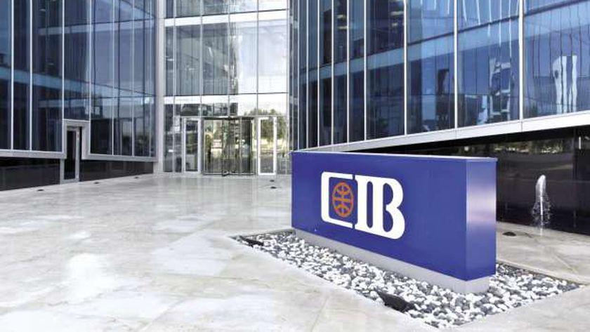 البنك يستهدف خلق مزيج أكاديمي عملي