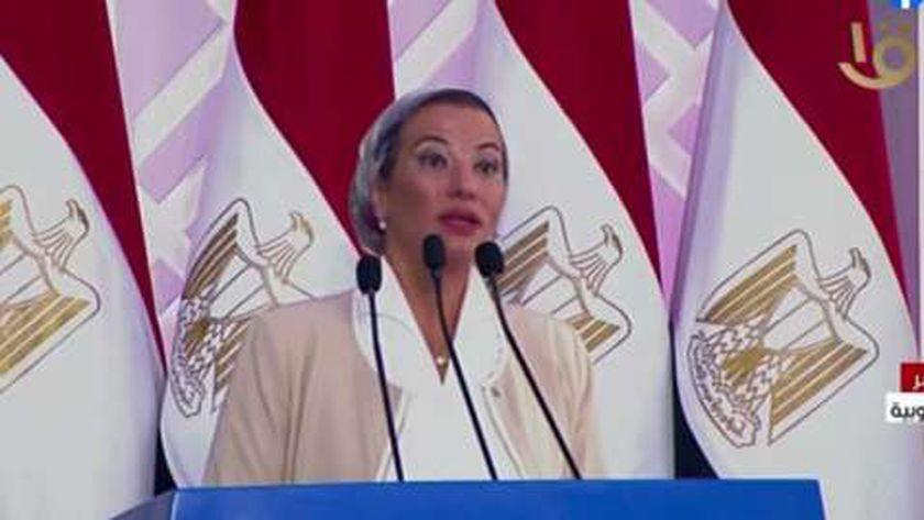 الدكتورة/ ياسمين فؤاد وزيرة البيئة.