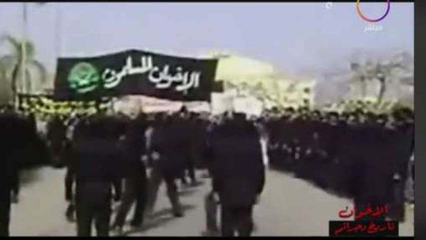 جماعة الاخوان المسلمين الأصل الذي خرجت منه الجماعات الإرهابية الأخرى