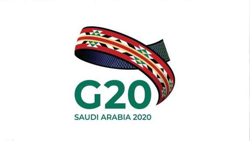 السعودية تستضيف أعمال الدورة الـ15 لمجموعة العشرين