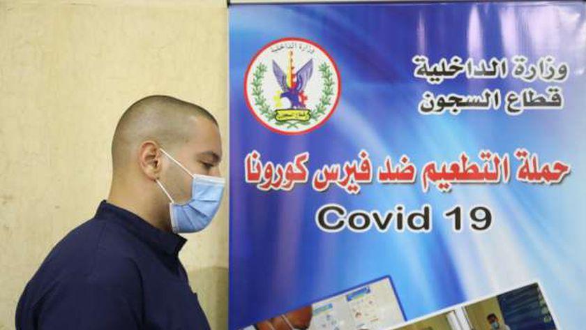 حملات للتطعيم من لقاح كورونا