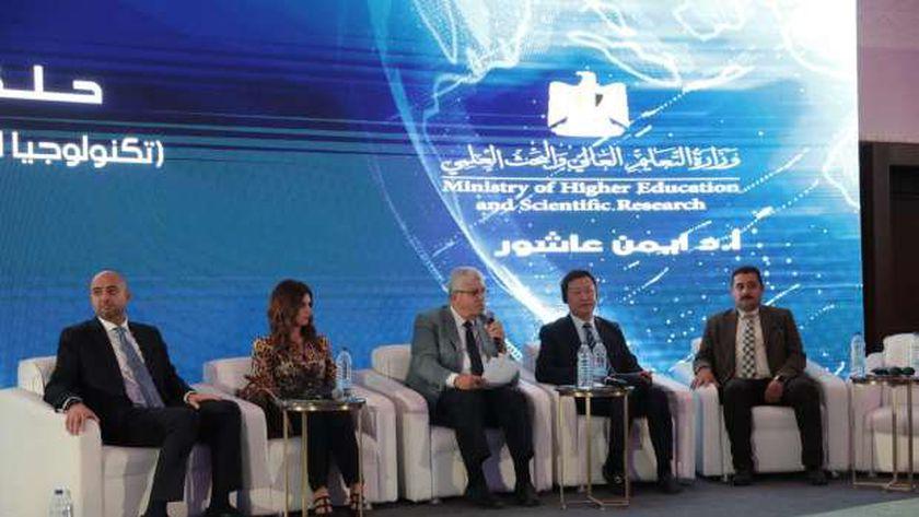 منتدى التعليم العالي والبحث العلمي في عصر التحول الرقمي