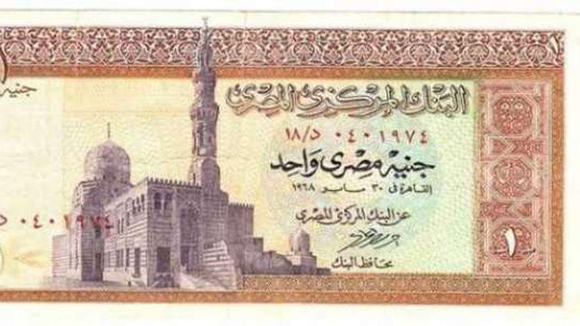 أسعار العملات القديمة
