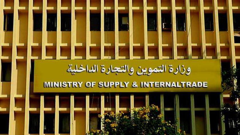 التموين: 64 مليون مواطن استفادوا من منظومة دعم السلع التمونية - مصر -