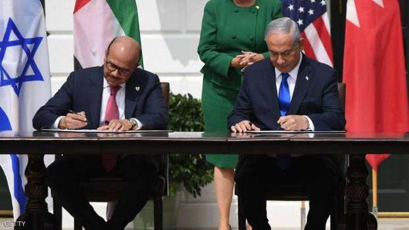 توقيع إعلان تأييد السلام