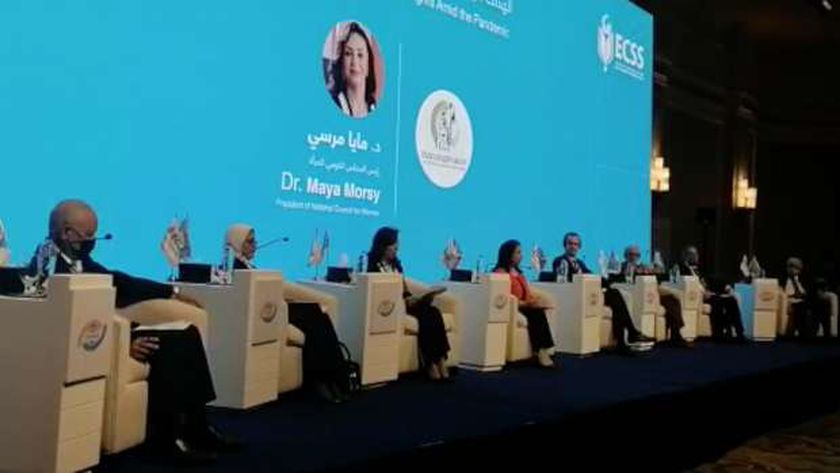 """مؤتمر """"حقوق الإنسان.. بناء عالم ما بعد الجائحة"""""""