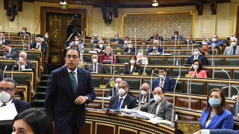 رئيس الوزراء في جلسة بيان الحكومة بالبرلمان ..صورة ارشيفية