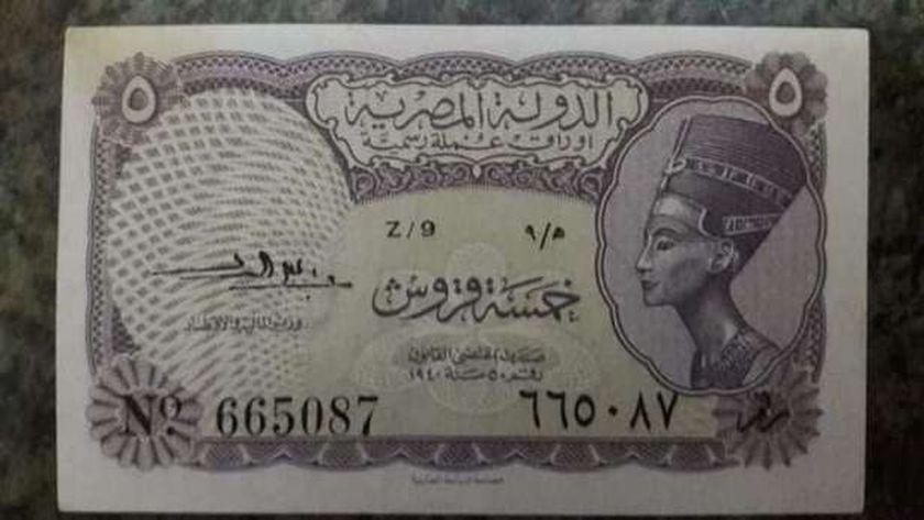 إحدى العملات القديمة في مصر