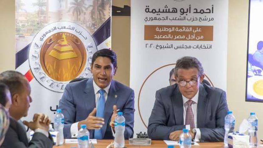 """حازم عمر و أبو هشيمة خلال اجتماع """"بني سويف"""" استعدادا للشيوخ"""