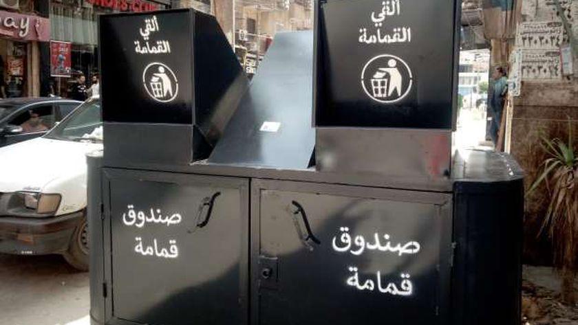 صندوق القمامة المحكم الغلق