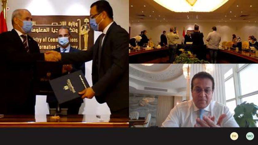 إنشاء مركز إبداع مصر الرقمية بجامعة الفيوم