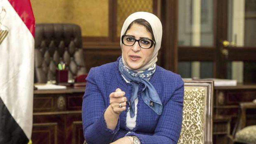 الدكتورة هالة زايد.. وزيرة الصحة والسكان
