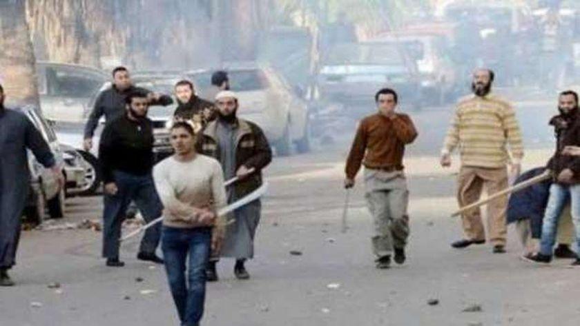 أنصار الإخوان الإرهابية