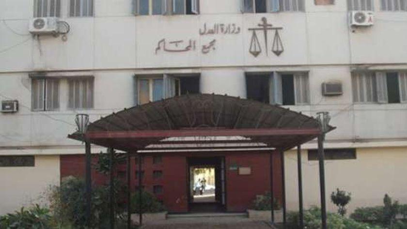 مجمع محاكم كفر الشيخ- ارشيفية